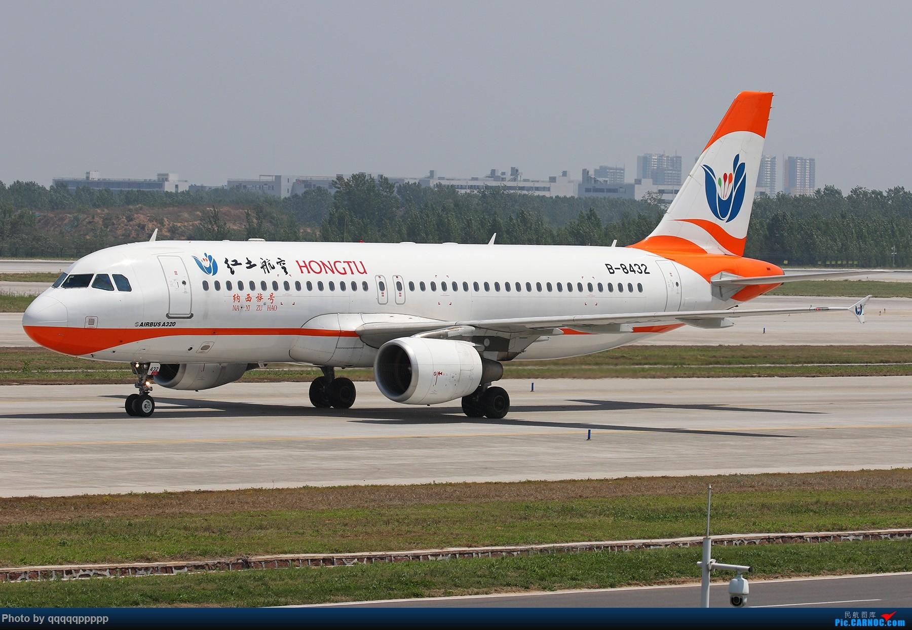 Re:[原创]~近期杂图~特别特别杂~~ AIRBUS A320-200 B-8432 中国郑州新郑国际机场