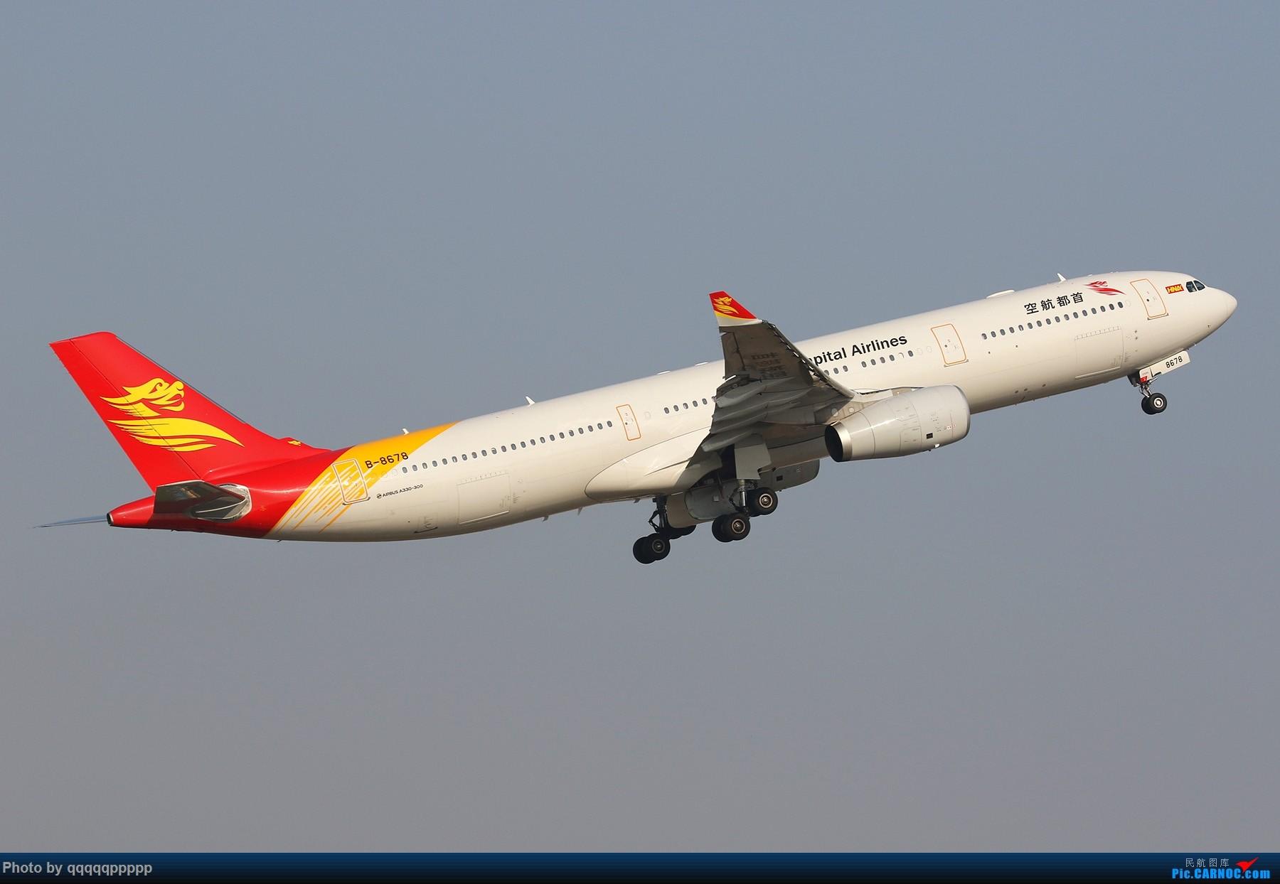 Re:[原创]~近期杂图~特别特别杂~~ AIRBUS A330-300 B-8678 中国北京首都国际机场