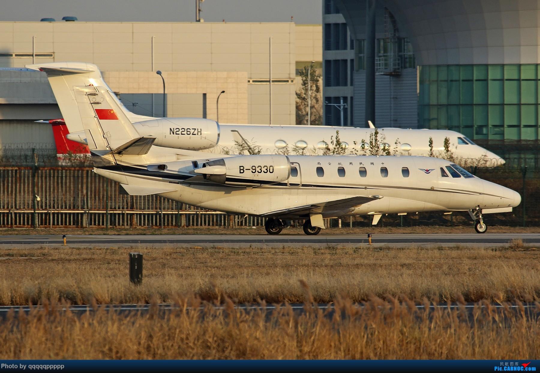 Re:[原创]~近期杂图~特别特别杂~~ CESSNA 560XLS B-9330 中国北京首都国际机场