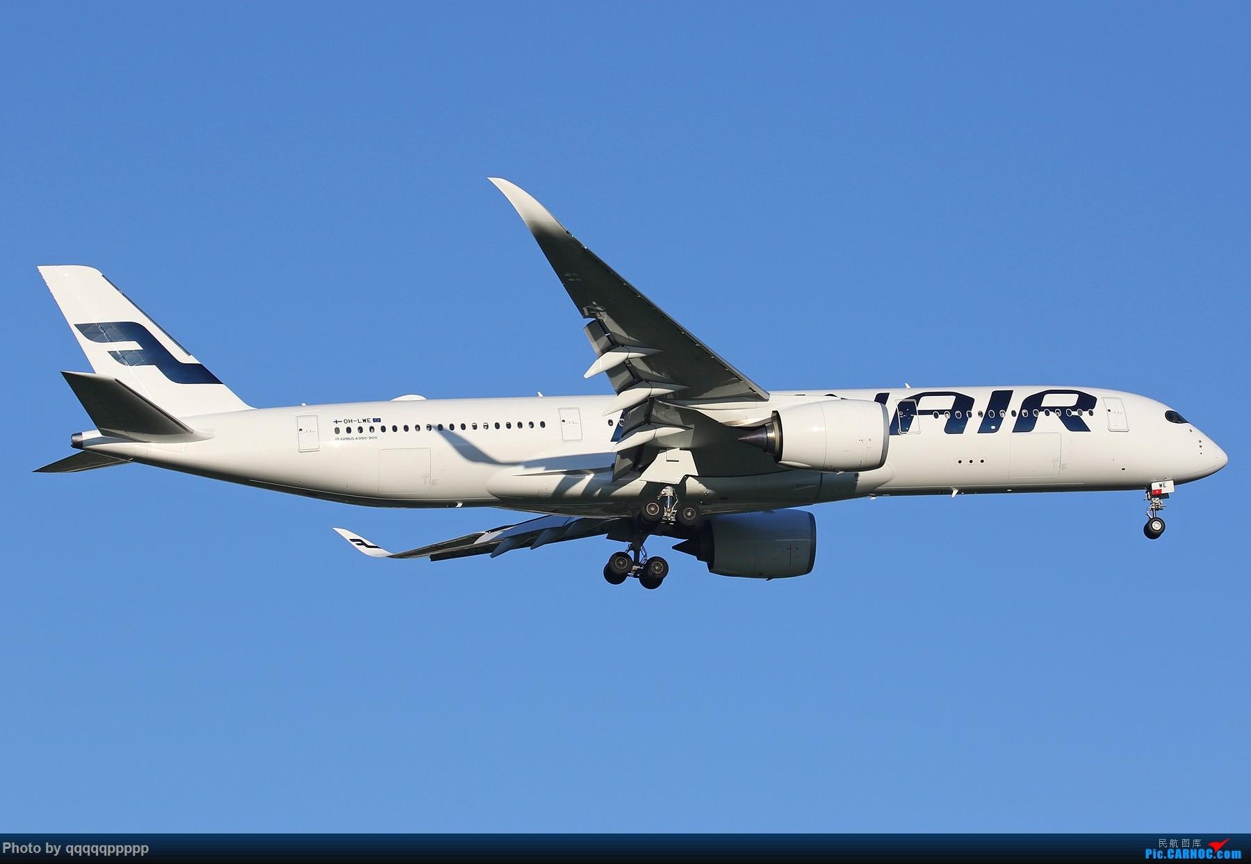 Re:[原创]~近期杂图~特别特别杂~~ AIRBUS A350-900 OH-LWE 中国北京首都国际机场