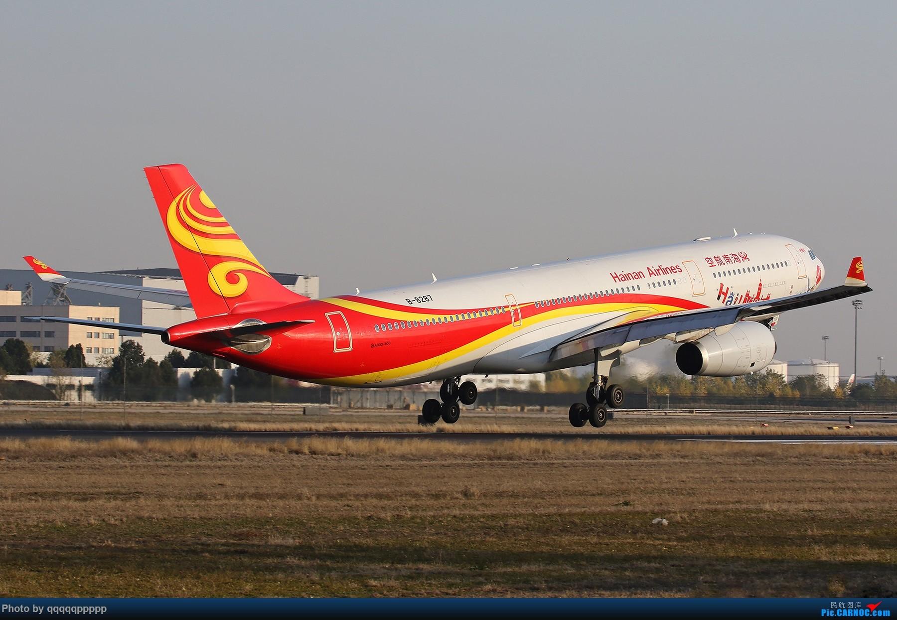 Re:[原创]~近期杂图~特别特别杂~~ AIRBUS A330-300 B-8287 中国北京首都国际机场
