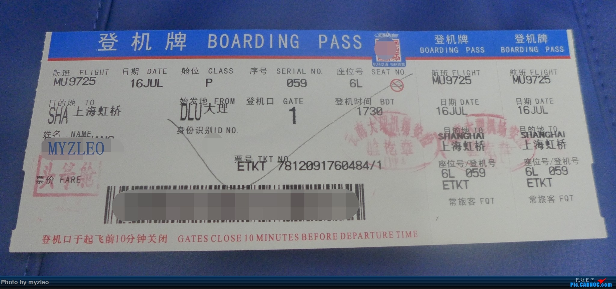 Re:[原创]【myzleo的游记2.2】昆洱风光(2)——去大理+人在大理+不舍返沪 BOEING 737-700 B-5243 中国大理机场