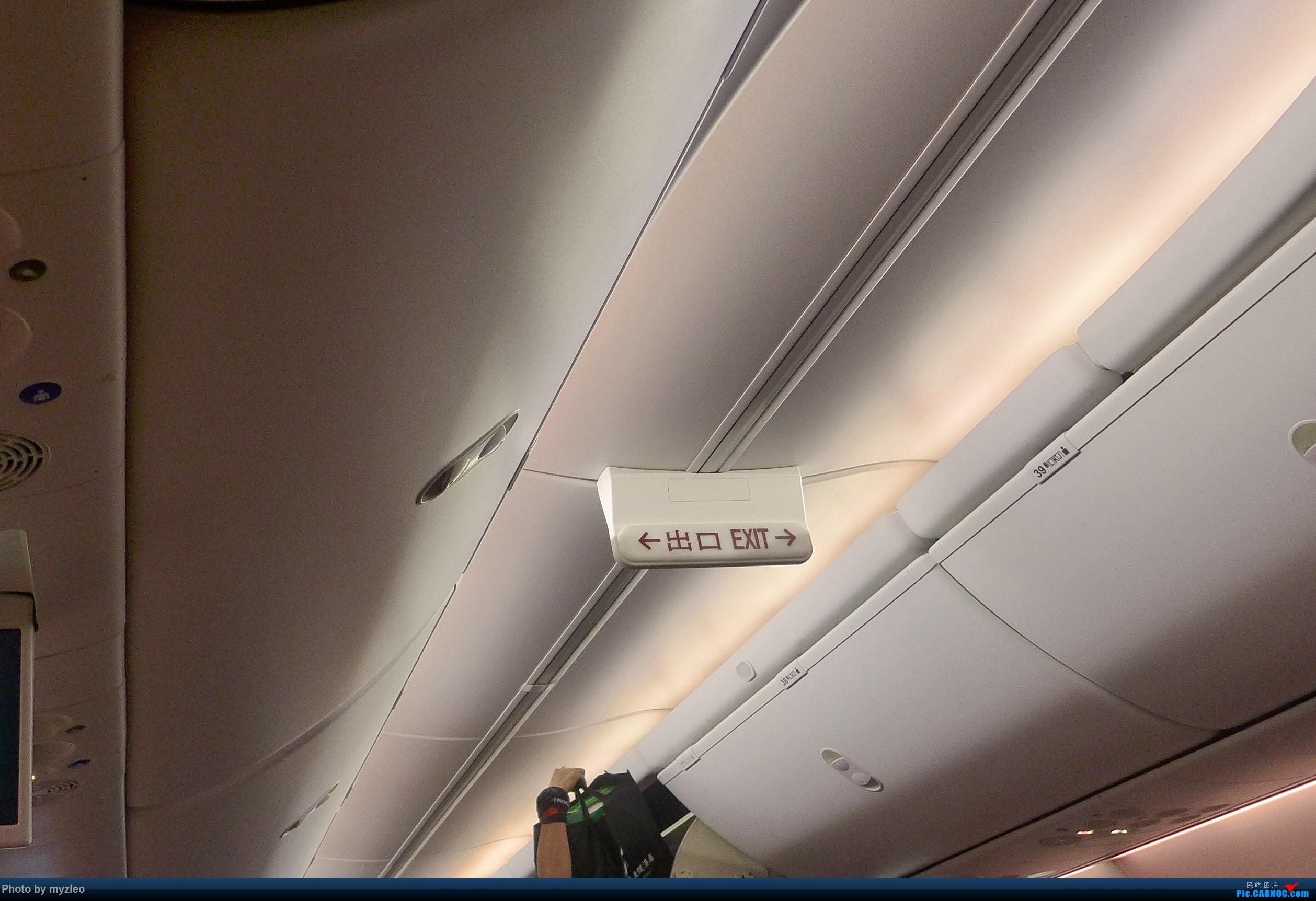 Re:[原创]【myzleo的游记2.2】昆洱风光(2)——去大理+人在大理+不舍返沪 BOEING 737-700 B-5809
