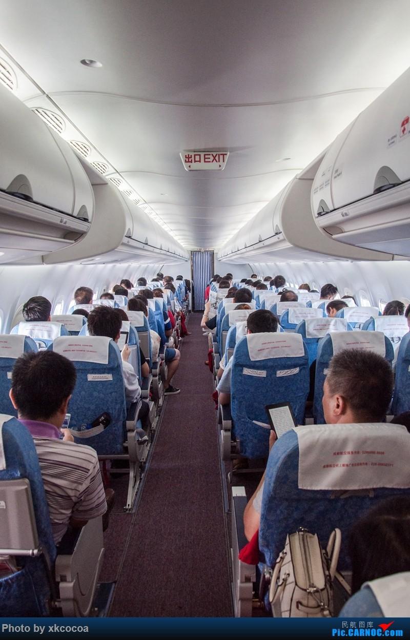 Re:[原创]ACE之争:ARJ21 CRJ900 ERJ145大乱斗(乱斗结束,新征程开启,持续更新中) COMAC ARJ21-700 B-3386 中国长沙黄花国际机场