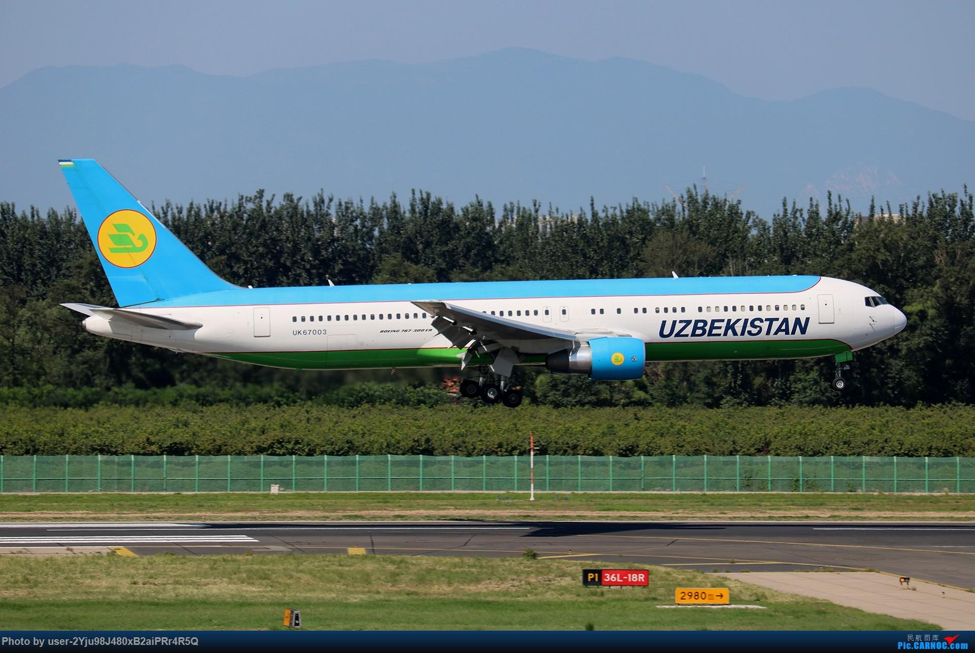 Re:[原创]LIULIU|【PEK】36L降落一组Ⅱ|B家重型机 BOEING 767-33P(ER) UK-67003 中国北京首都国际机场