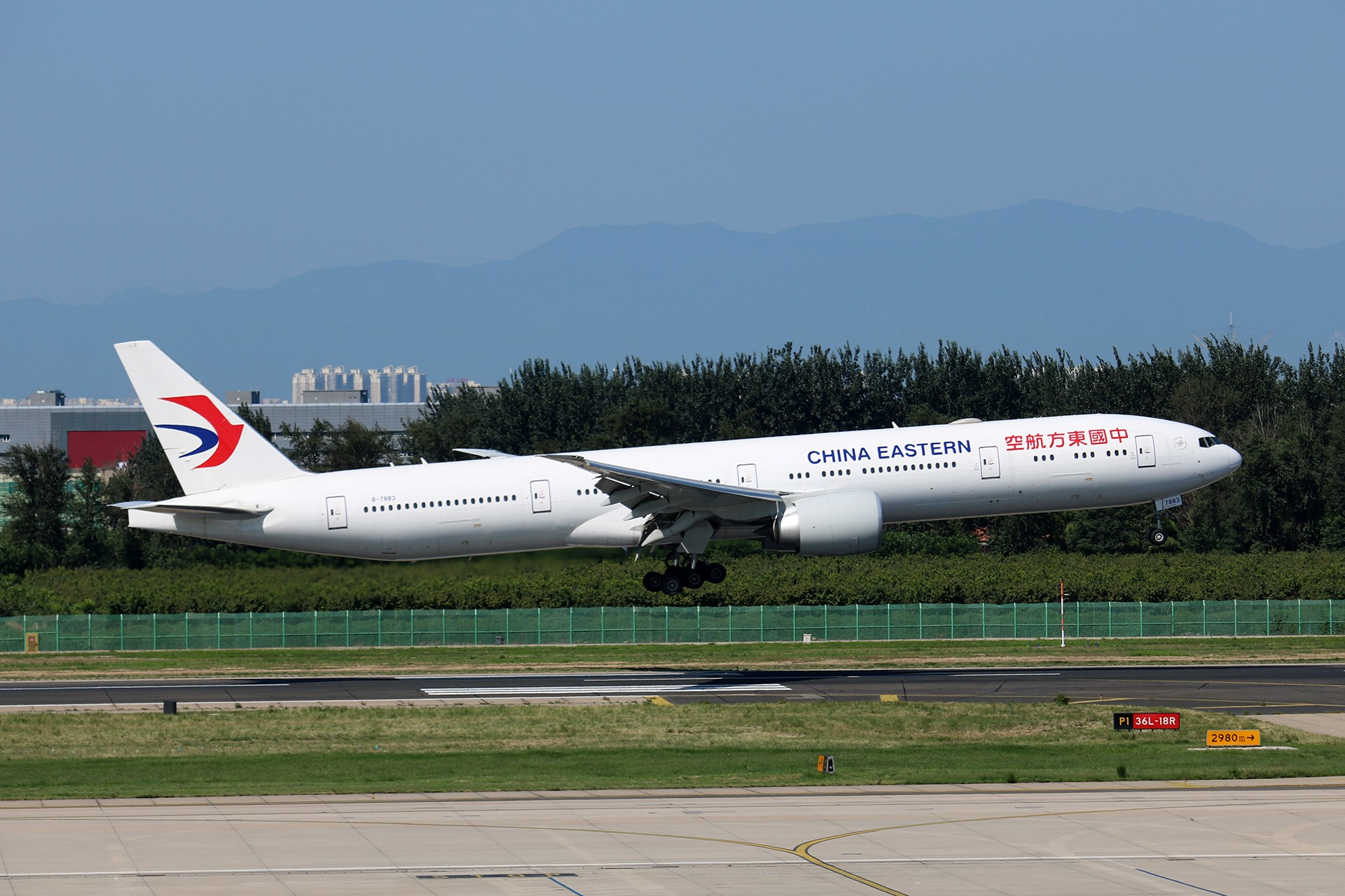 Re:[原创]LIULIU|【PEK】36L降落一组Ⅱ|B家重型机 BOEING 777-39P(ER) B-7883 中国北京首都国际机场