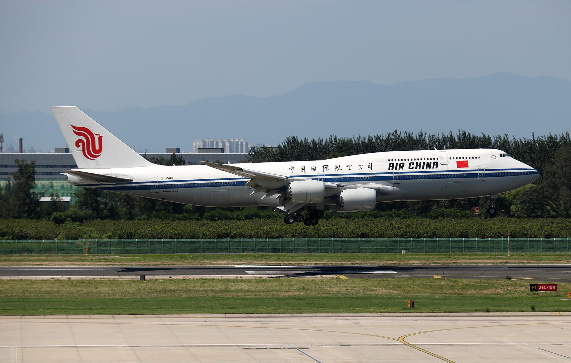 Re:[原创]LIULIU|【PEK】36L降落一组Ⅱ|B家重型机 BOEING 747-8I B-2481 中国北京首都国际机场