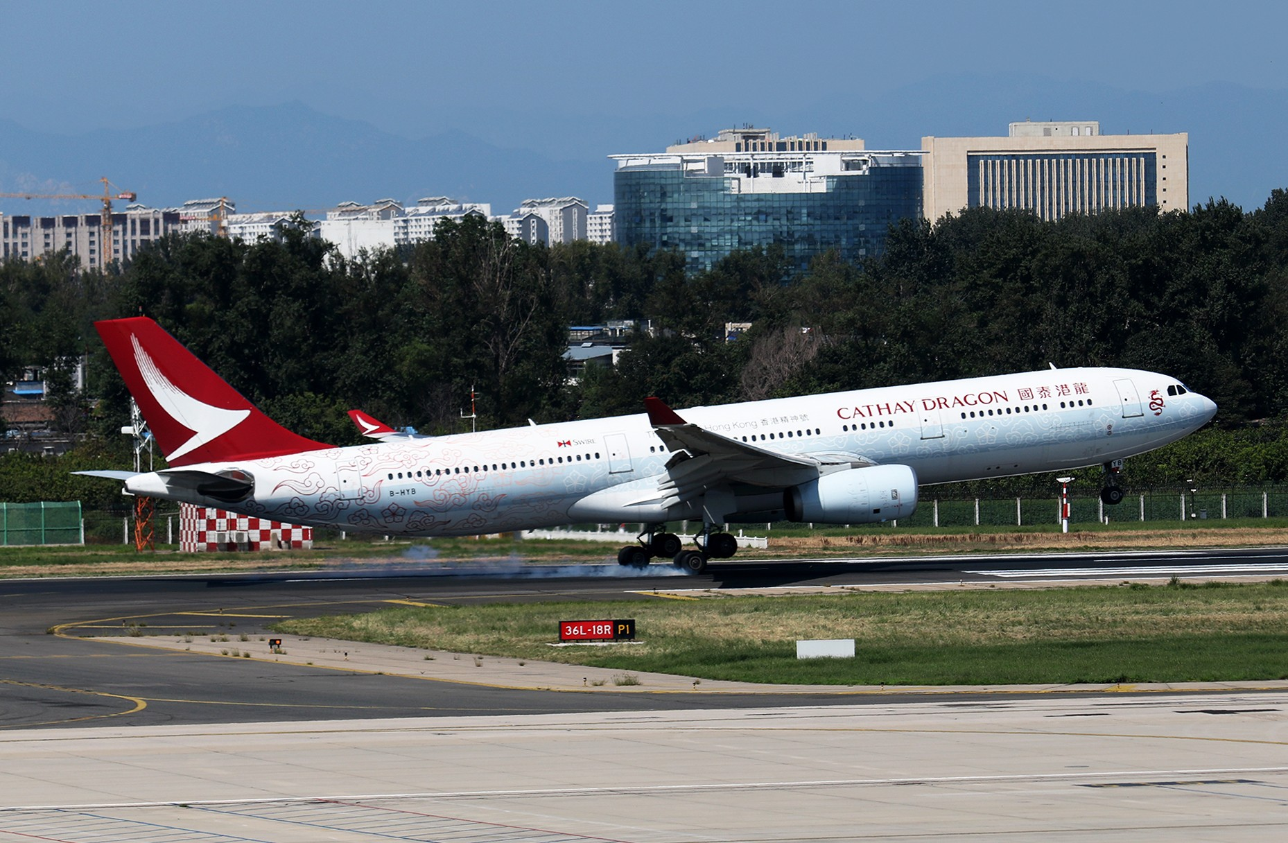Re:[原创]LIULIU|【PEK】36L降落一组Ⅳ|擦烟 AIRBUS A330-300 B-HYB 中国北京首都国际机场