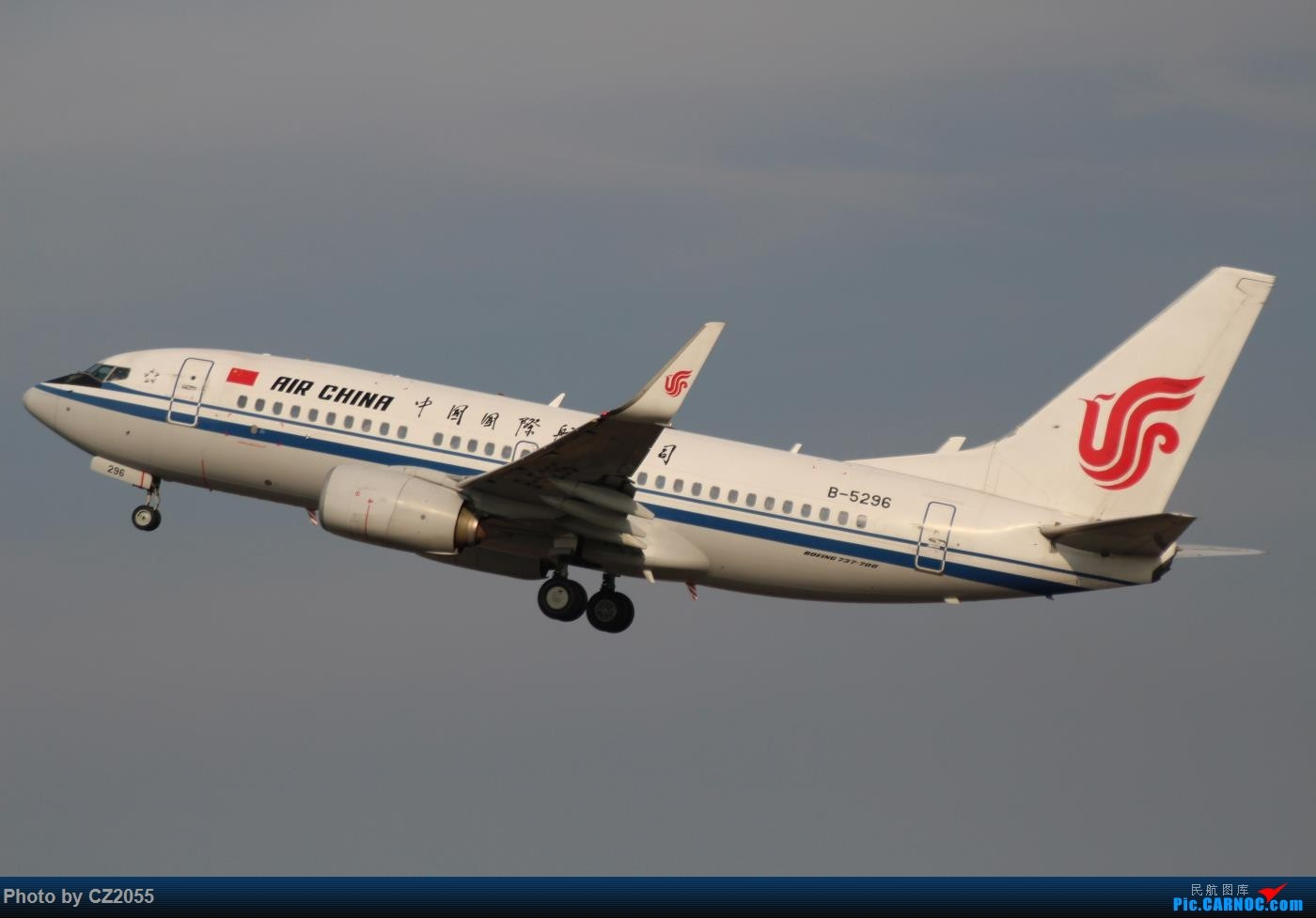 Re:[原创][原创]【CZ2055】【CAN】新镜头试镜。 BOEING 737-700 B-5296 中国
