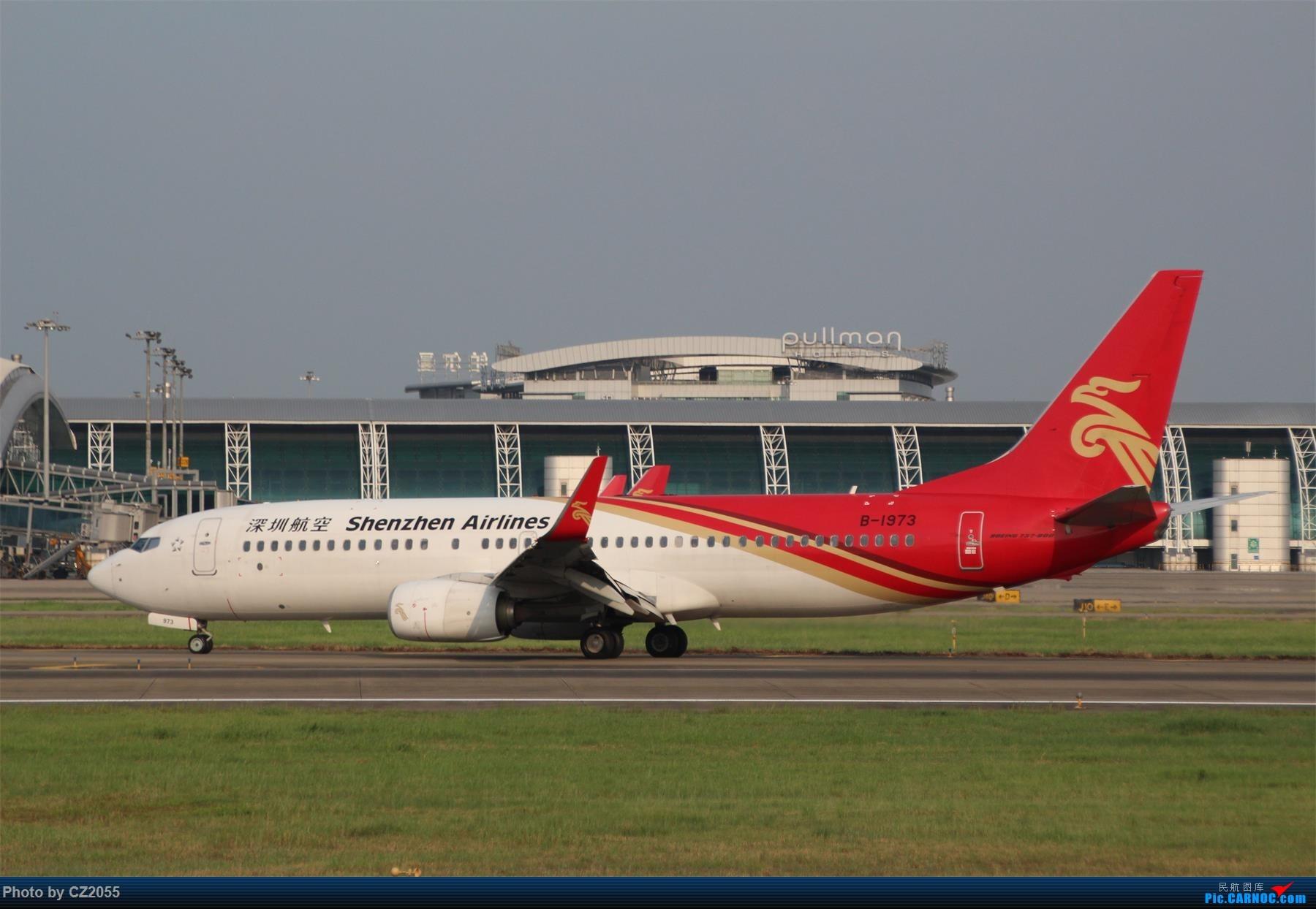 Re:[原创][原创]【CZ2055】【CAN】新镜头试镜。 BOEING 737-800 B-1973 中国广州白云国际机场