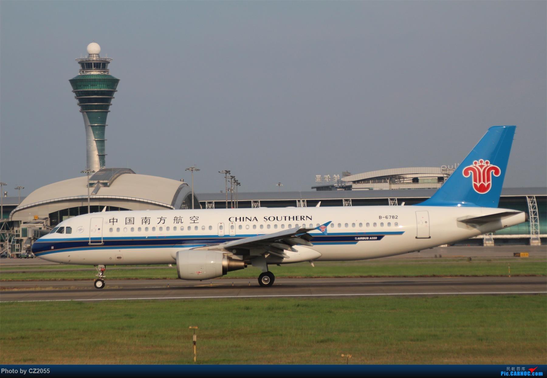 Re:[原创][原创]【CZ2055】【CAN】新镜头试镜。 AIRBUS A320-200 B-6782 中国广州白云国际机场