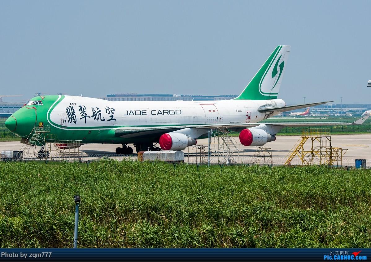 Re:[原创]2018.7.28-30沪深港拍机三日游,体验上海航空767倒数第七班正班航班 BOEING 747-400ERF B-2423 中国上海浦东国际机场