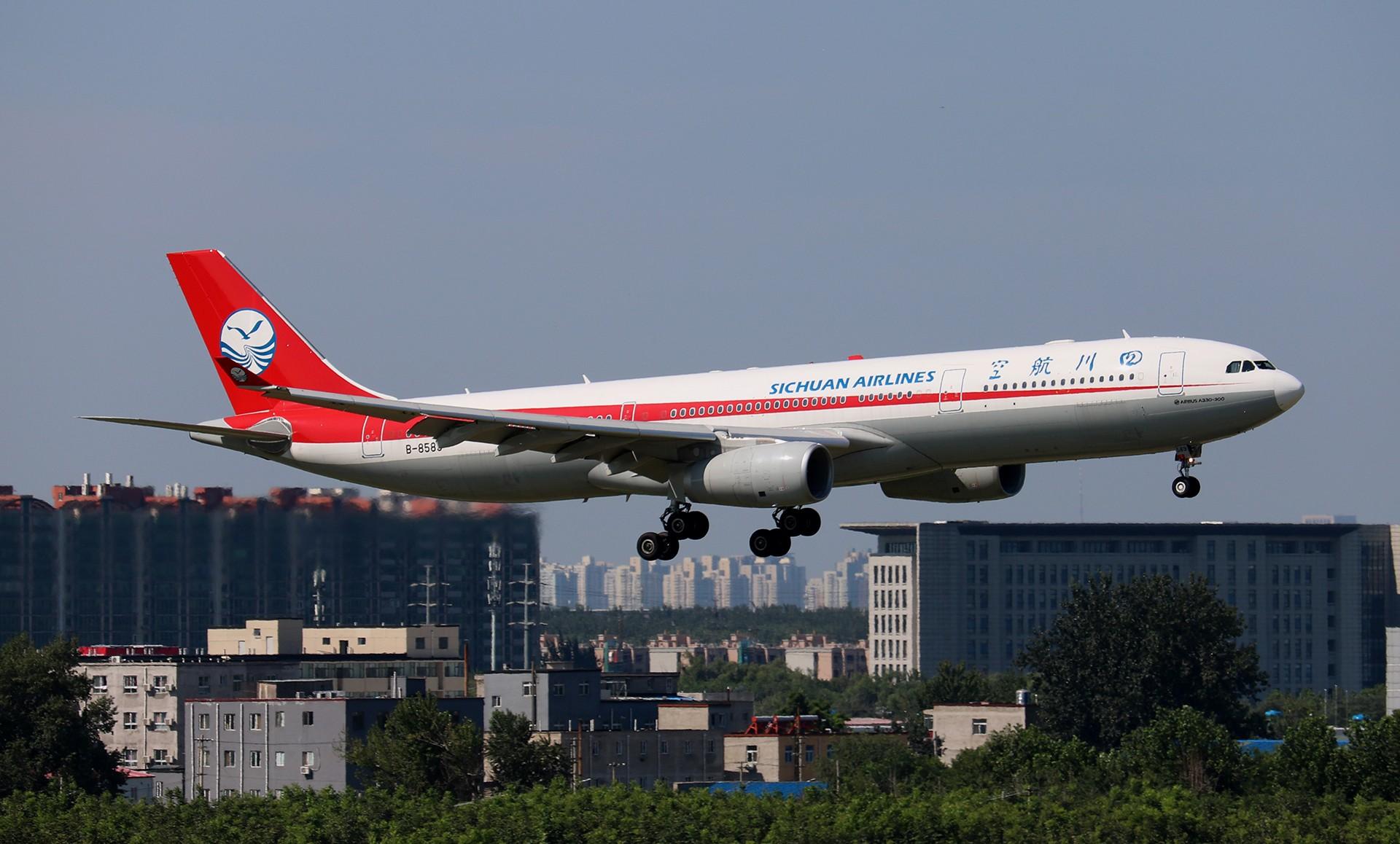 Re:[原创]LIULIU|【PEK】36L降落一组Ⅴ|城市背景下的进近 AIRBUS A330-300 B-8589 中国北京首都国际机场