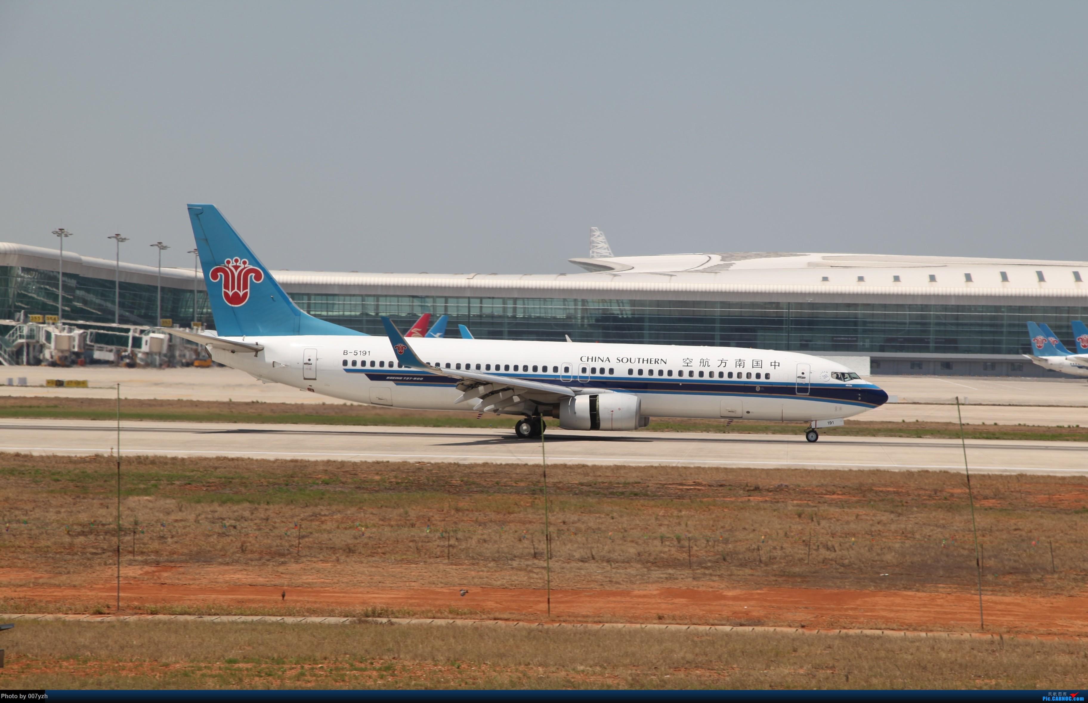 Re:[原创]奔着南航789来的武汉04R跑道拍机 BOEING 737-800 B-5191 中国武汉天河国际机场