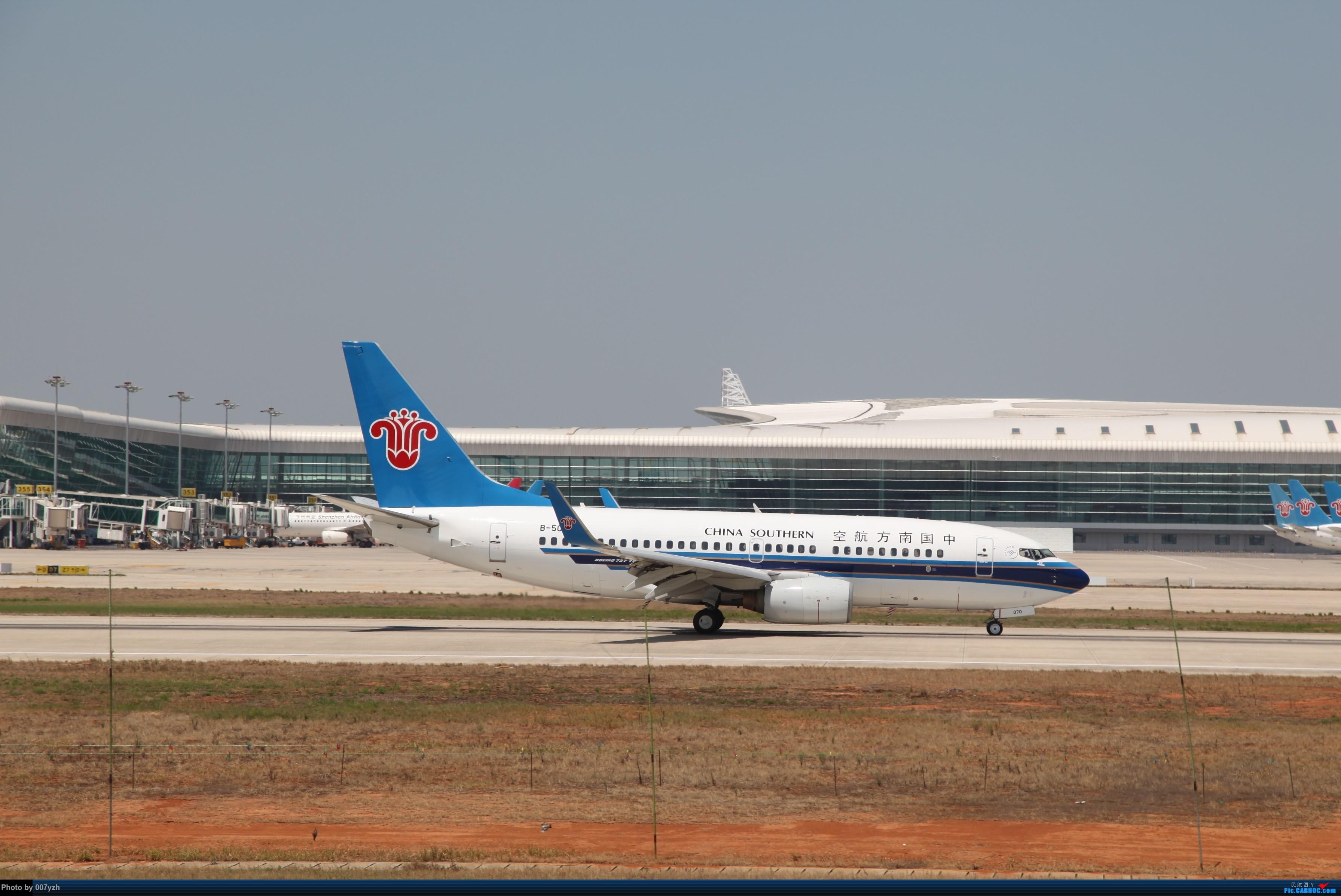 Re:[原创]奔着南航789来的武汉04R跑道拍机 BOEING 737-700 B-5070 中国武汉天河国际机场