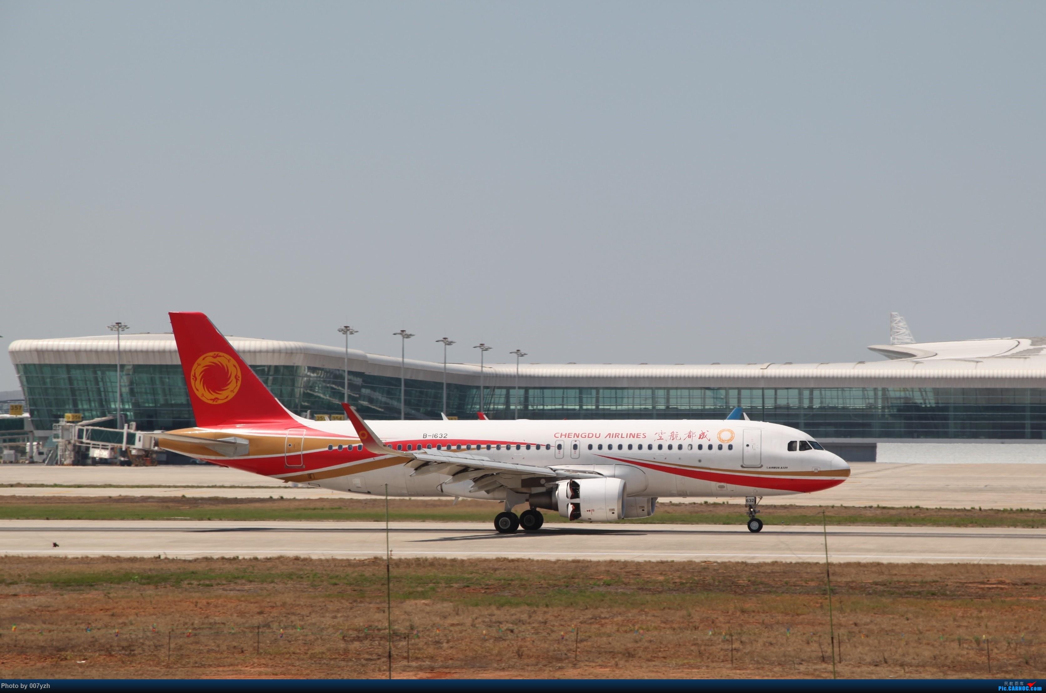 Re:[原创]奔着南航789来的武汉04R跑道拍机 AIRBUS A320-200 B-1632 中国武汉天河国际机场