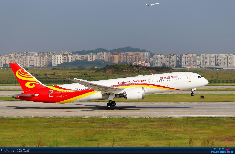 Re:[原创]CKG拍机(海航熊大,国航7M8,反正就是今天搞着了) BOEING 787-9 B-1345 重庆江北国际机场
