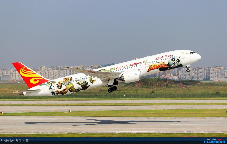 Re:[原创]CKG拍机(海航熊大,国航7M8,反正就是今天搞着了) BOEING 787-9 B-1540 重庆江北国际机场