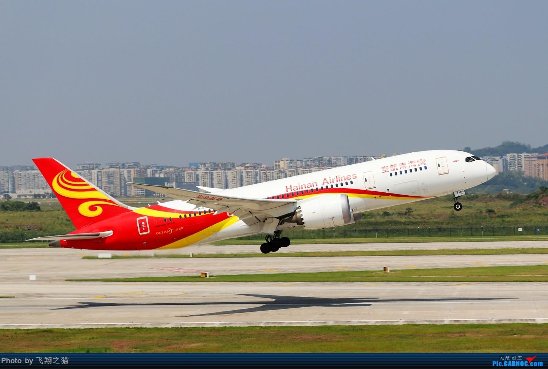 Re:[原创]CKG拍机(海航熊大,国航7M8,反正就是今天搞着了) BOEING 787-8 B-2730 重庆江北国际机场