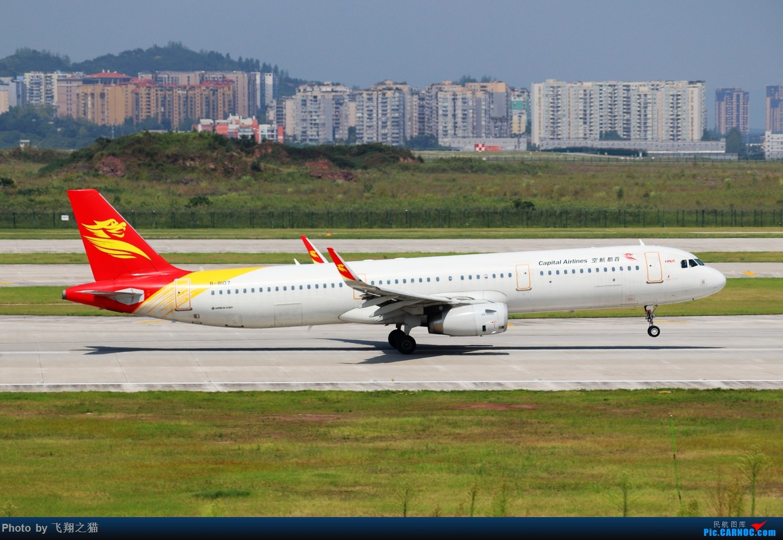 Re:[原创]CKG拍机(海航熊大,国航7M8,反正就是今天搞着了) AIRBUS A321 B-8107 重庆江北国际机场