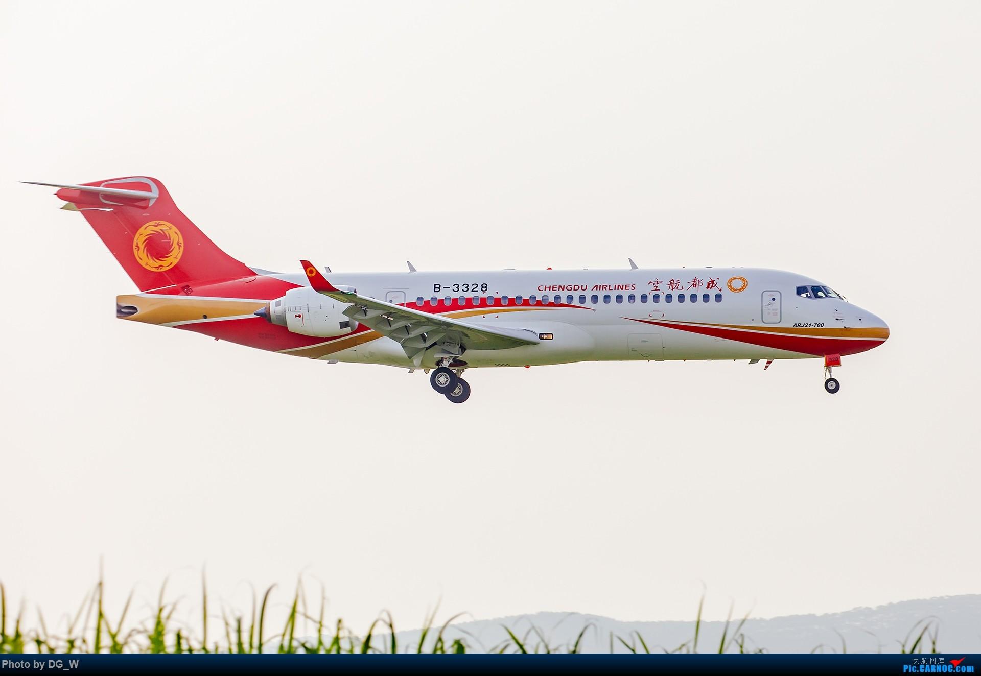 [原创]【南宁飞友】你好,阿娇 COMAC ARJ21-700 B-3328 中国南宁吴圩国际机场
