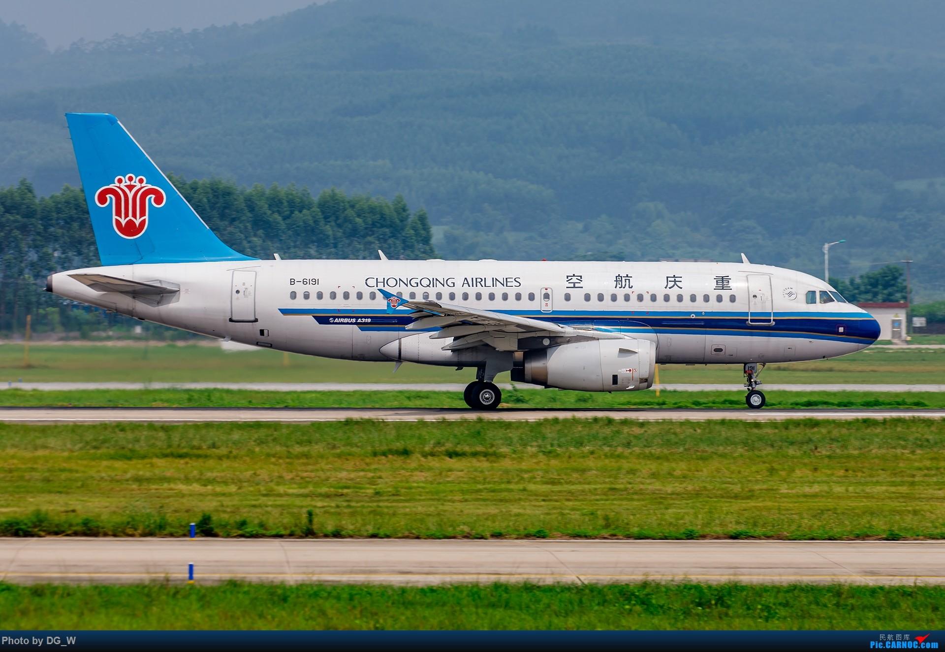 Re:[原创]【南宁飞友】你好,阿娇 AIRBUS A319-100 B-6191 中国南宁吴圩国际机场