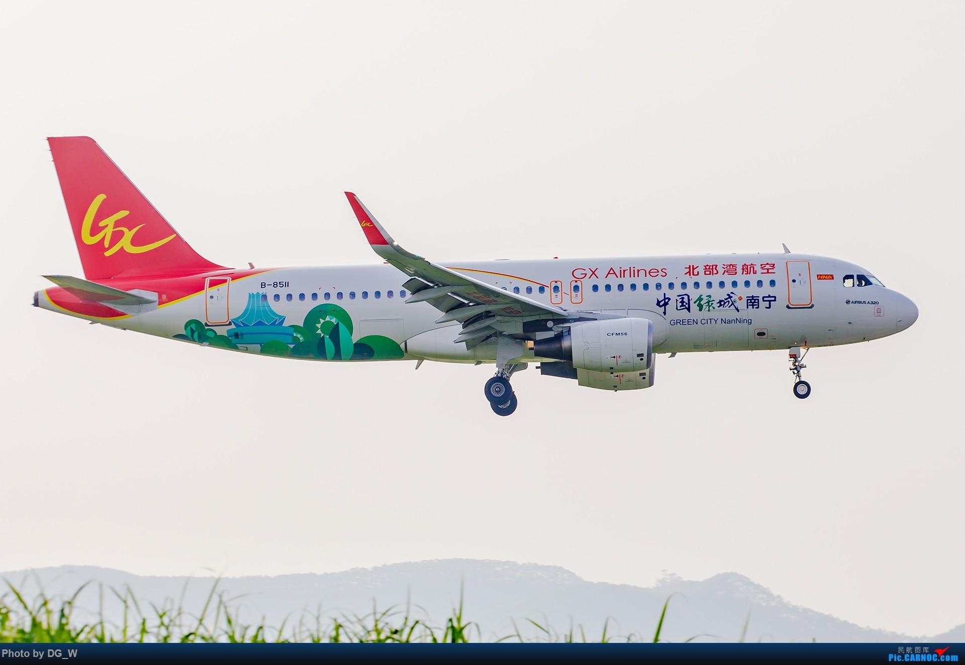 Re:[原创]【南宁飞友】你好,阿娇 AIRBUS A320-200 B-8511 中国南宁吴圩国际机场