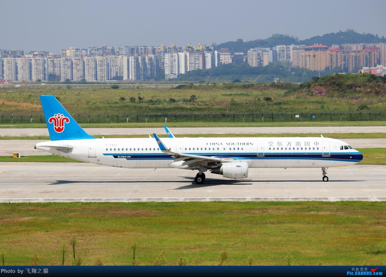 Re:[原创]CKG拍机(海航熊大,国航7M8,反正就是今天搞着了) AIRBUS A321 B-8423 重庆江北国际机场