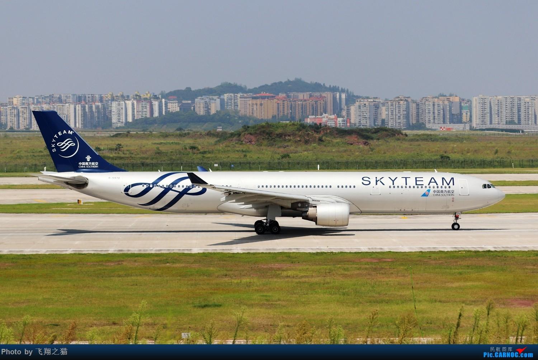 Re:[原创]CKG拍机(海航熊大,国航7M8,反正就是今天搞着了) AIRBUS A330-300 B-5970 重庆江北国际机场