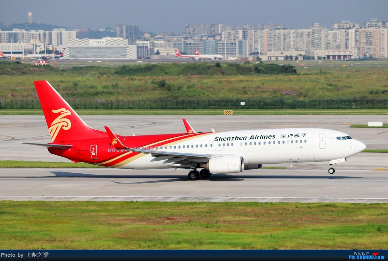 Re:[原创]CKG拍机(海航熊大,国航7M8,反正就是今天搞着了) BOEING 737-800  重庆江北国际机场