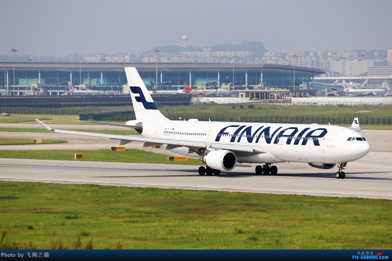 Re:[原创]CKG拍机(海航熊大,国航7M8,反正就是今天搞着了) AIRBUS A330-300  重庆江北国际机场