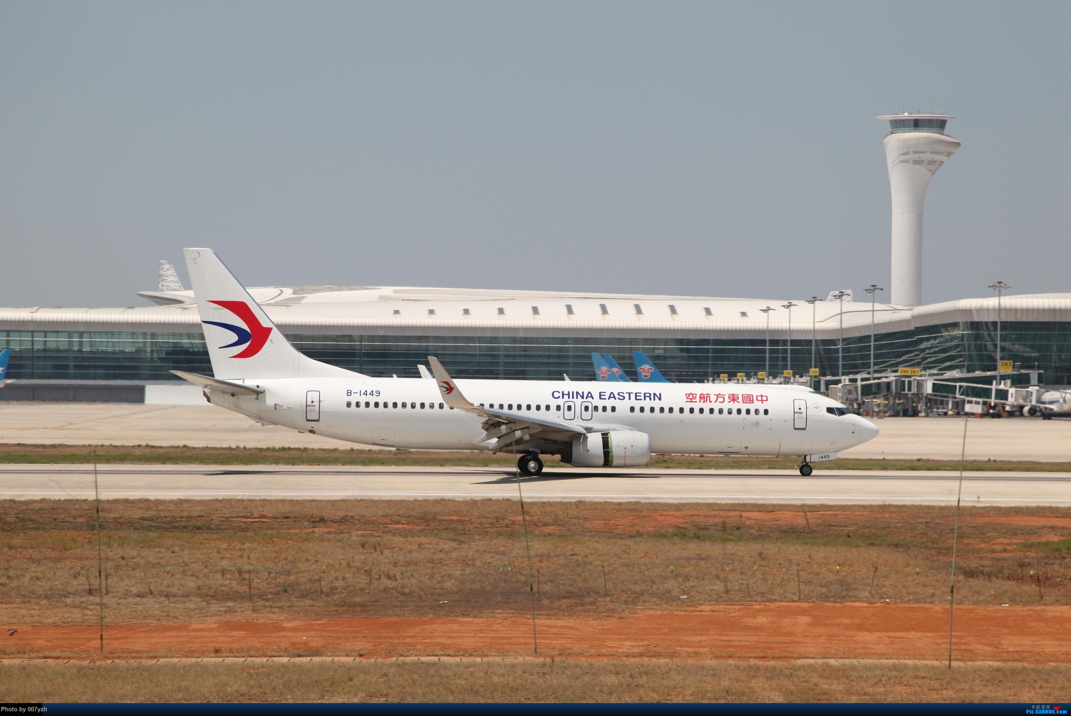 Re:[原创]奔着南航789来的武汉04R跑道拍机 BOEING 737-800 B-1449 中国武汉天河国际机场
