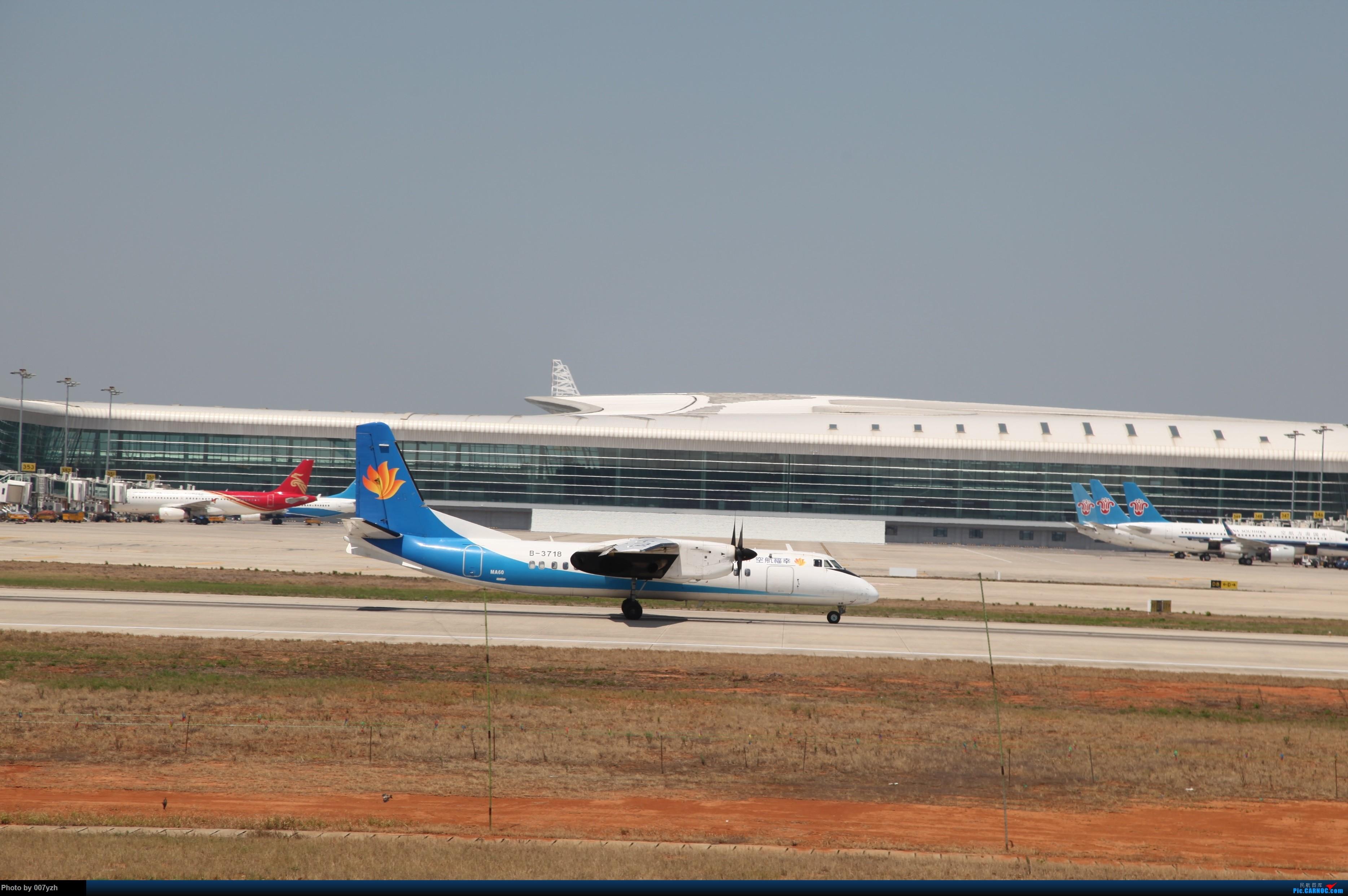 [原创]奔着南航789来的武汉04R跑道拍机 XIAN AIRCRAFT MA 60 B-3718 中国武汉天河国际机场