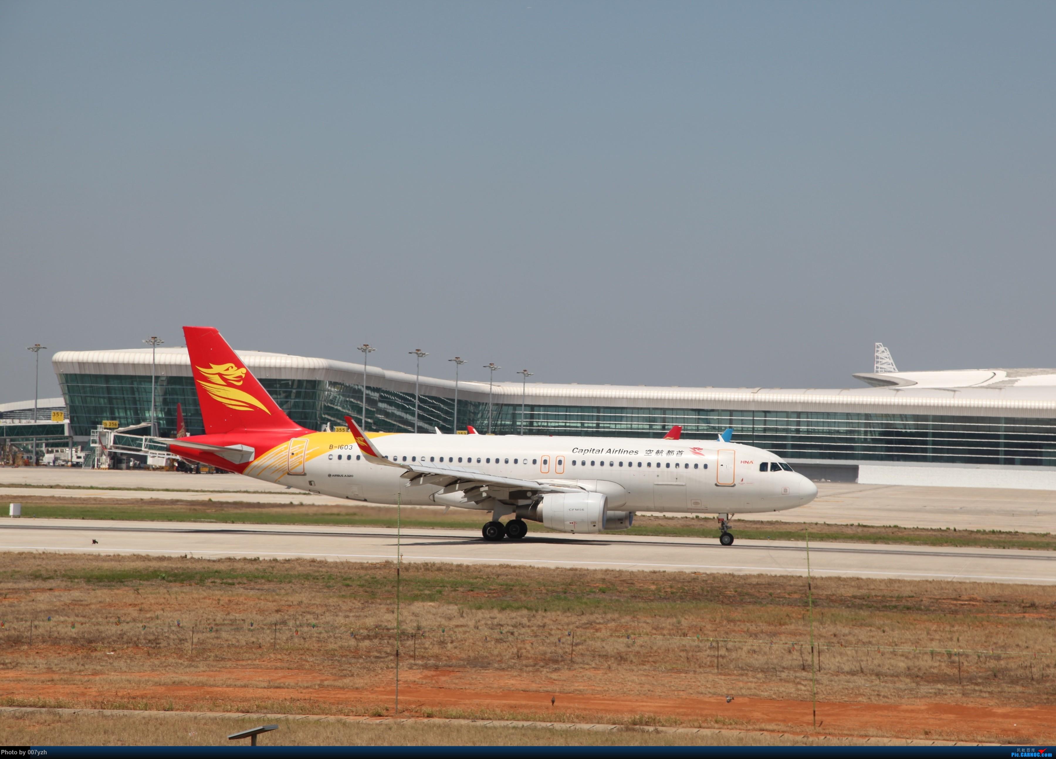 Re:[原创]奔着南航789来的武汉04R跑道拍机 AIRBUS A320-200 B-1603 中国武汉天河国际机场