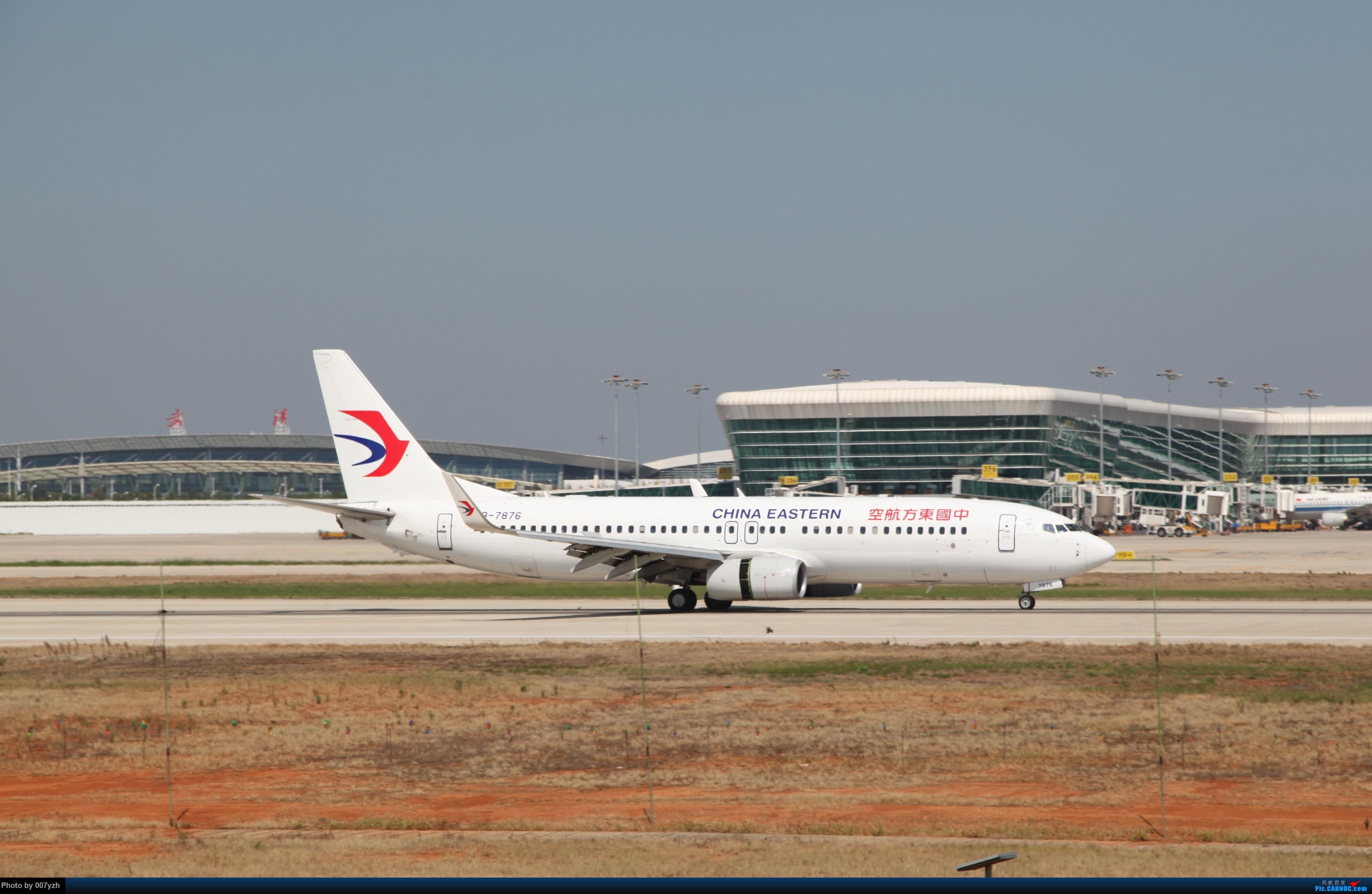 Re:[原创]奔着南航789来的武汉04R跑道拍机 BOEING 737-800 B-7876 中国武汉天河国际机场