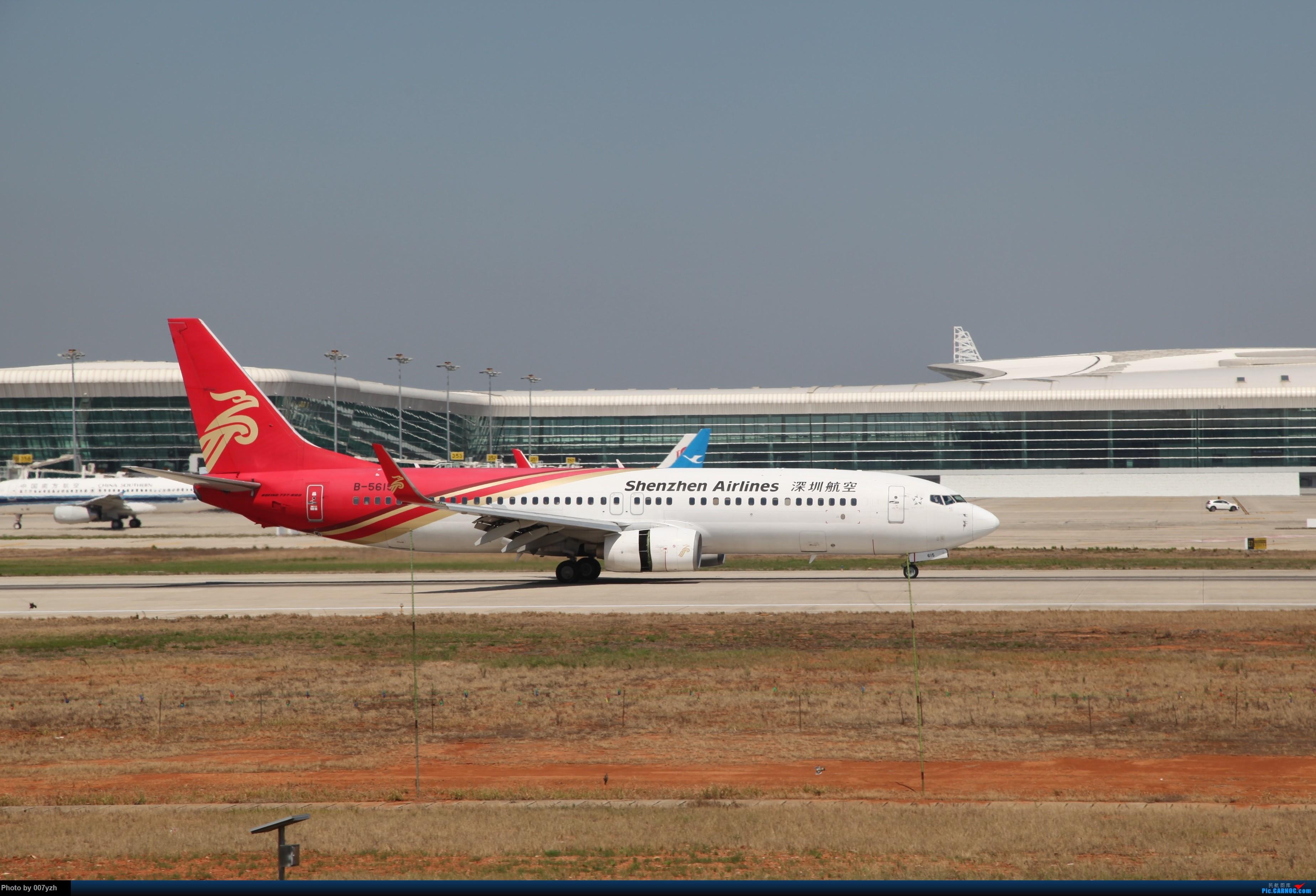 Re:[原创]奔着南航789来的武汉04R跑道拍机 BOEING 737-800 B-5615 中国武汉天河国际机场