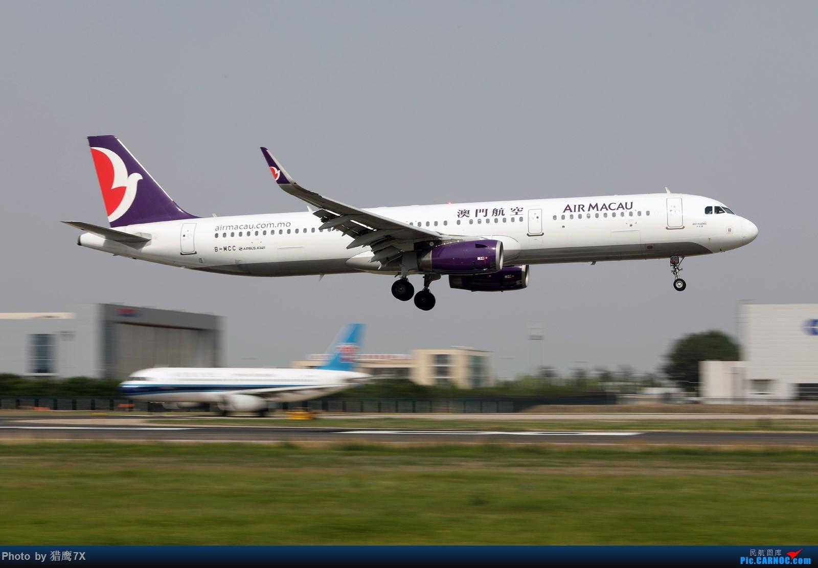 [原创]首次发动感图两张,看看动吗? AIRBUS A321-200 B-MCC 中国北京首都国际机场
