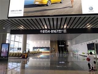Re:广州到北京A380之旅