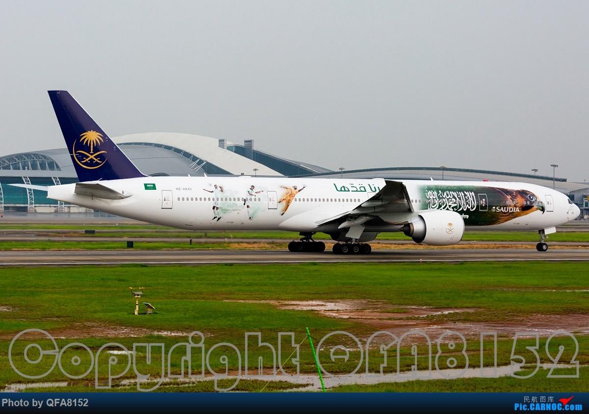 国际货�9ak9c_boeing 777-300er hz-ak43 中国广州白云国际机场
