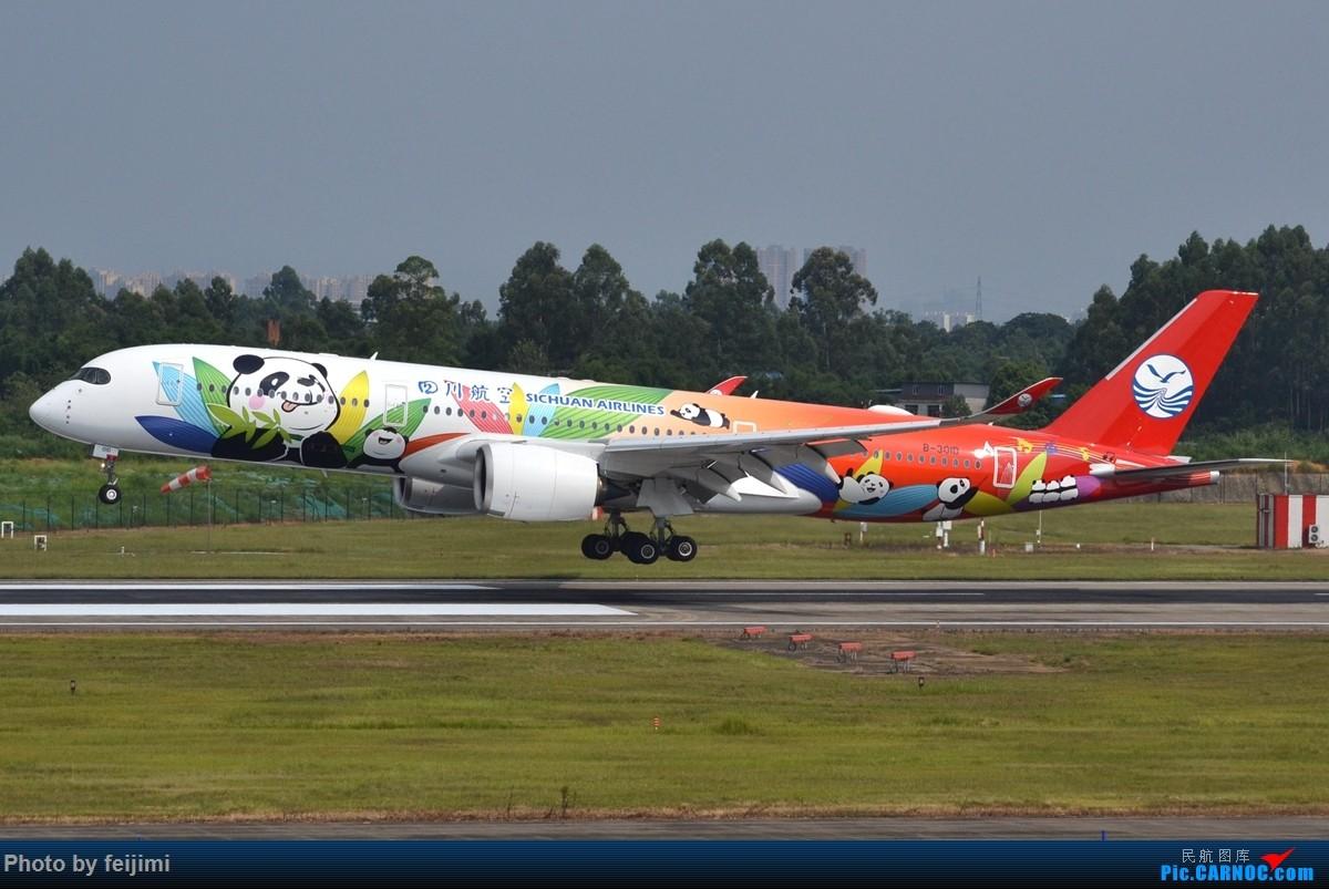 [原创]【子安&拍机】8.26 成卢兹拍机记 AIRBUS A350-900 B-301D 中国成都双流国际机场