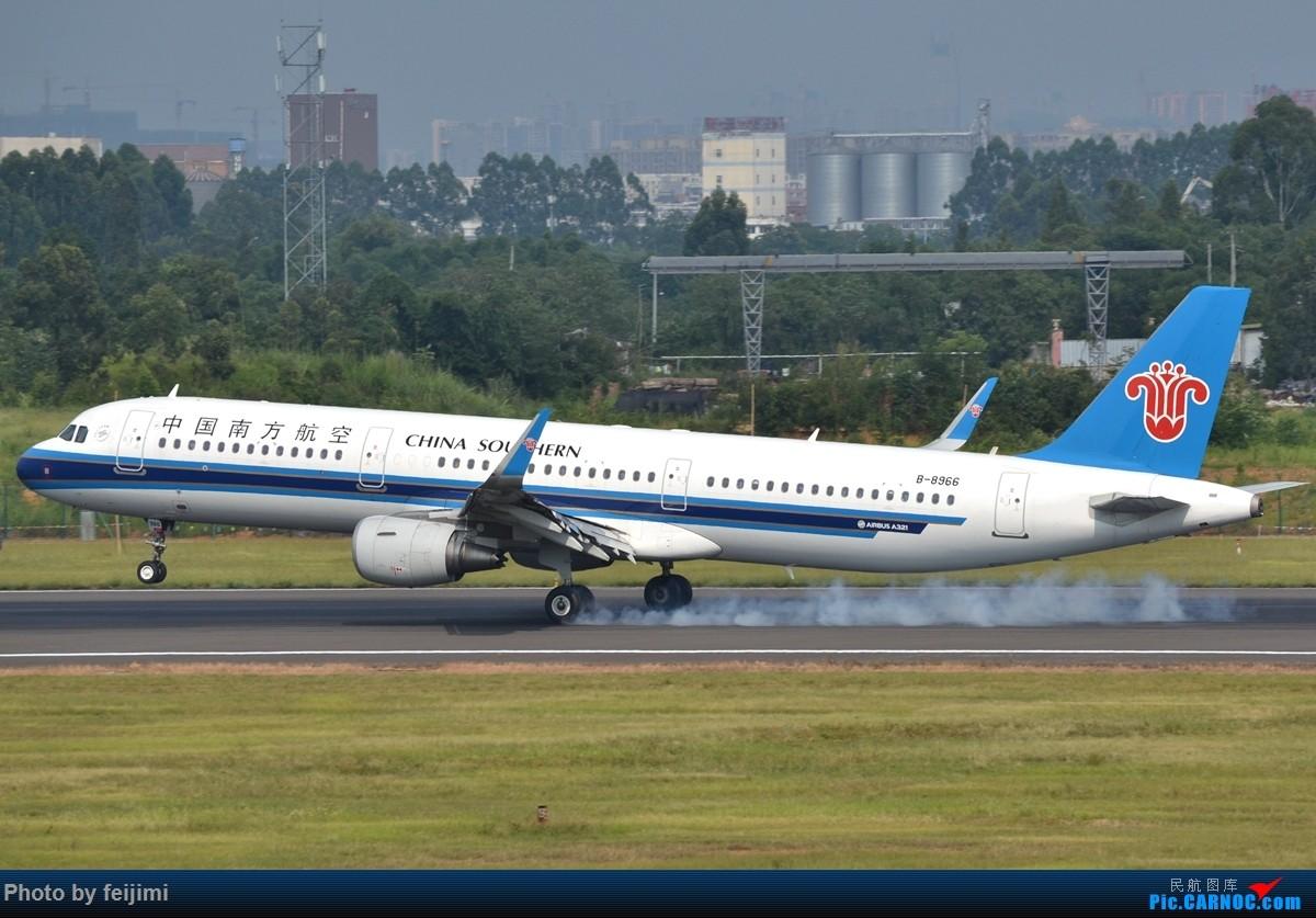 Re:[原创]【子安&拍机】8.26 成卢兹拍机记 AIRBUS A321-200 B-8966 中国成都双流国际机场