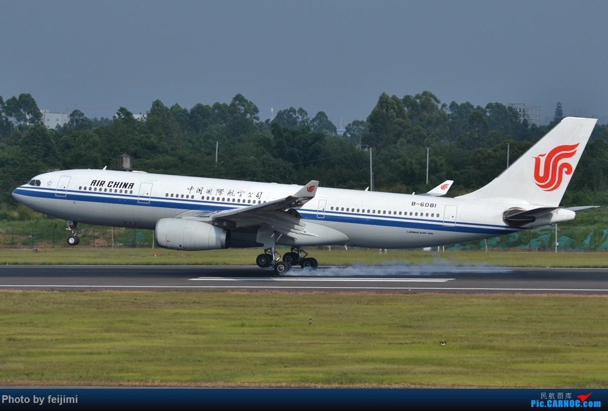Re:[原创]【子安&拍机】8.26 成卢兹拍机记 AIRBUS A330-200 B-6081 中国成都双流国际机场