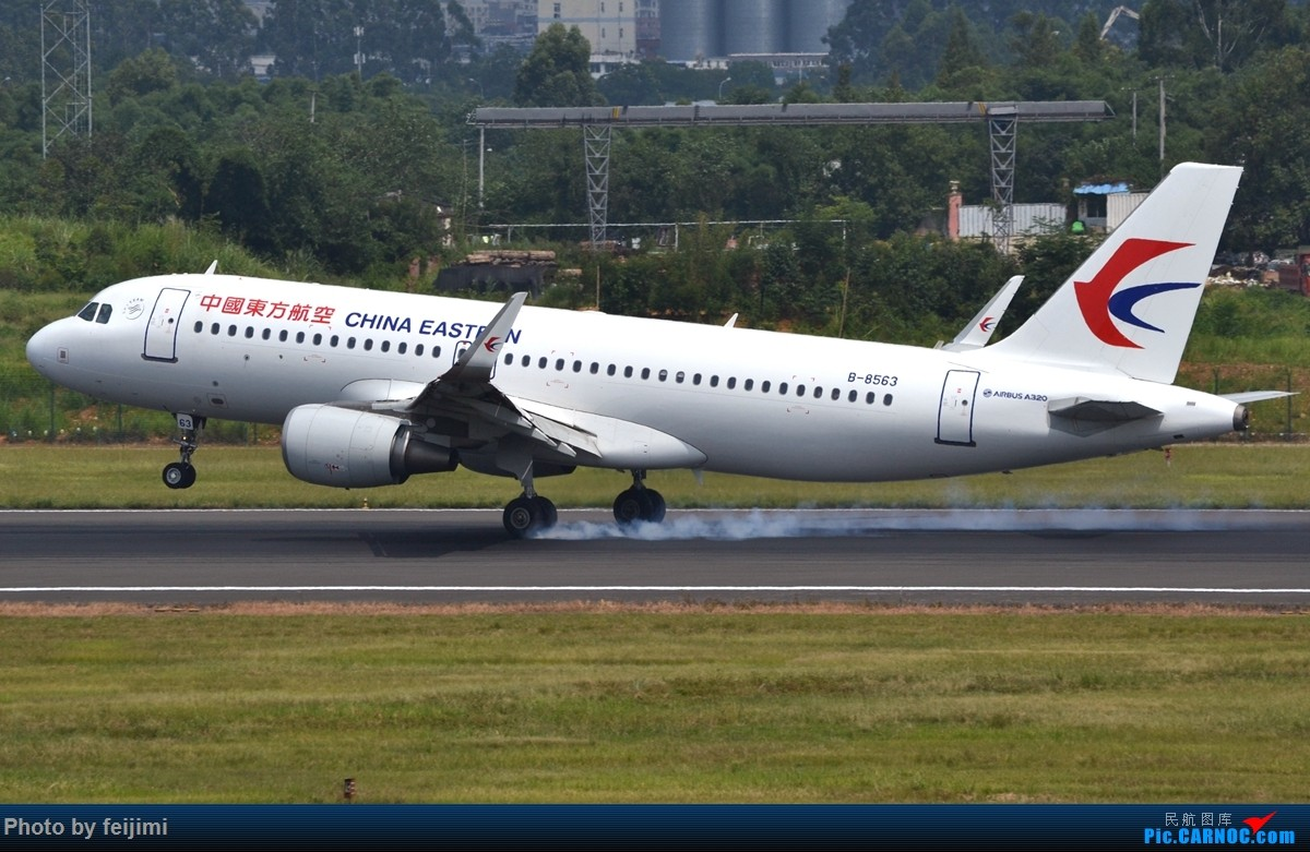 Re:[原创]【子安&拍机】8.26 成卢兹拍机记 AIRBUS A320-200 B-8563 中国成都双流国际机场