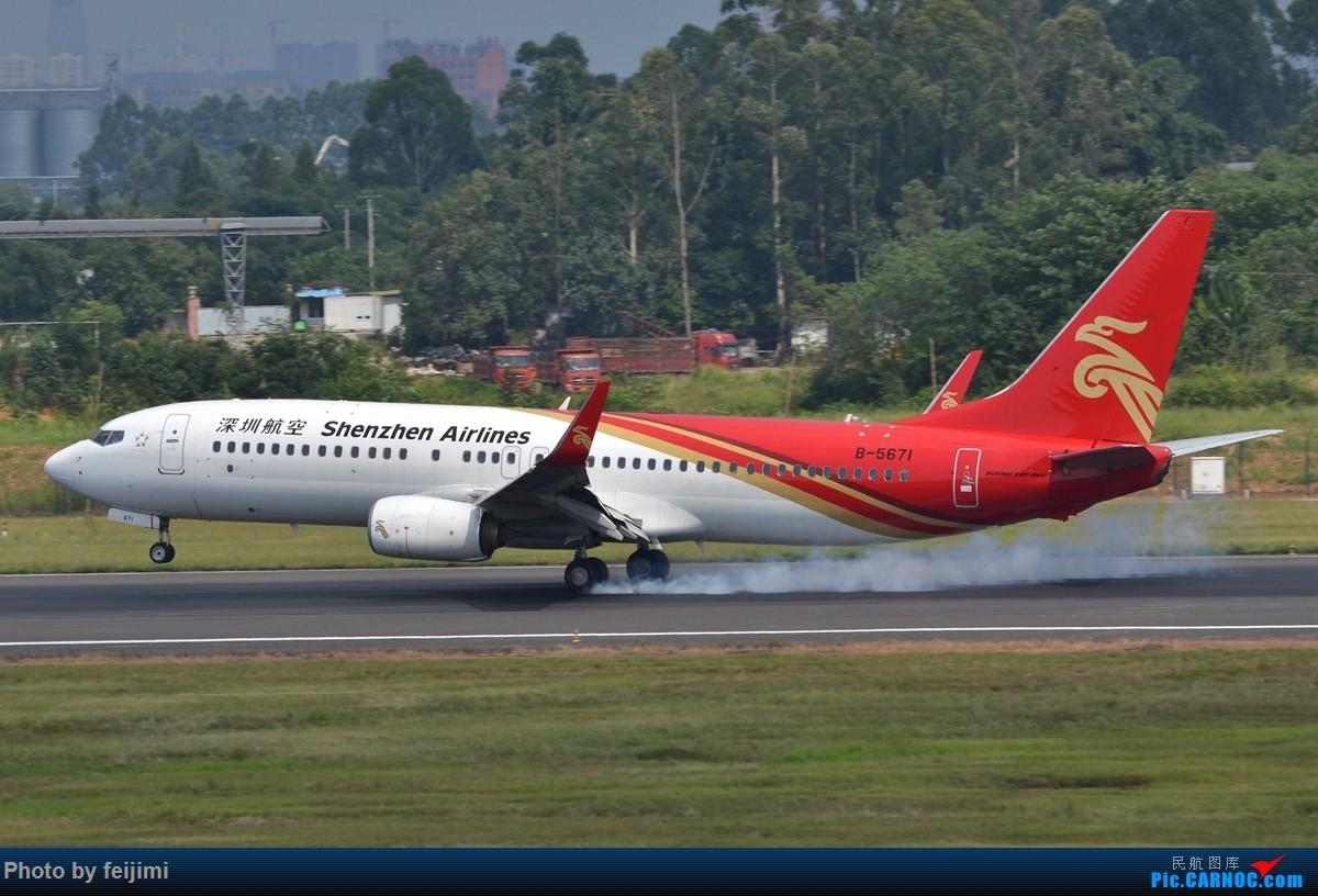 Re:[原创]【子安&拍机】8.26 成卢兹拍机记 BOEING 737-800 B-5671 中国成都双流国际机场