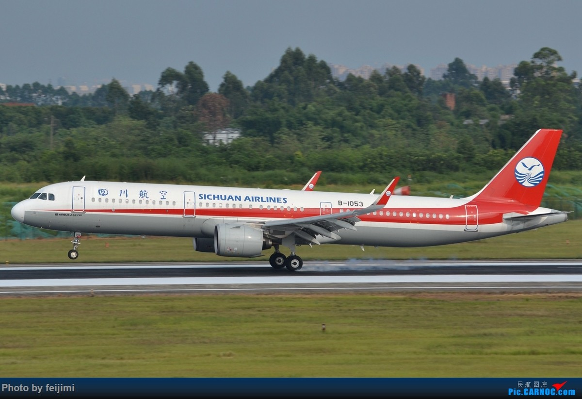 Re:[原创]【子安&拍机】8.26 成卢兹拍机记 AIRBUS A321NEO B-1053 中国成都双流国际机场