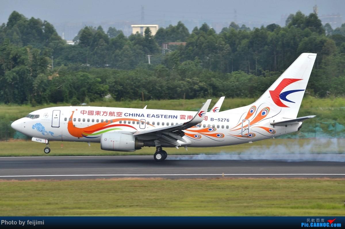 Re:[原创]【子安&拍机】8.26 成卢兹拍机记 BOEING 737-700 B-5276 中国成都双流国际机场