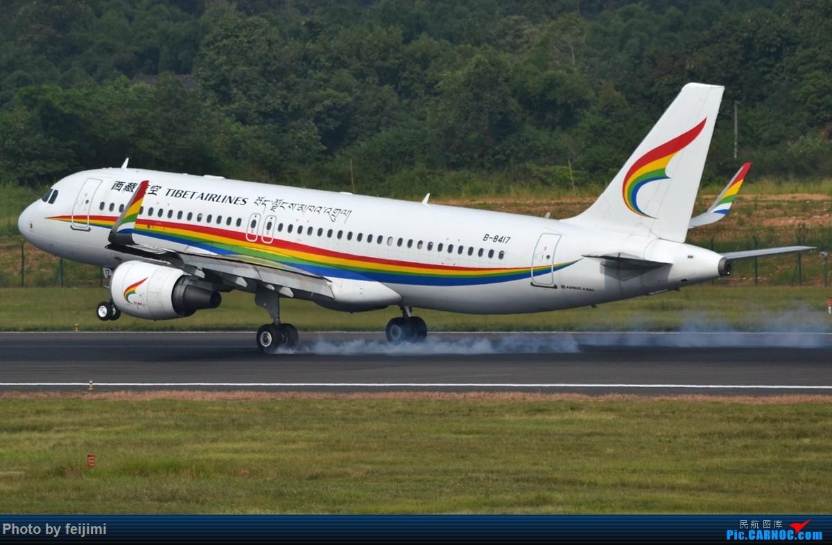 Re:[原创]【子安&拍机】8.26 成卢兹拍机记 AIRBUS A320-200 B-8417 中国成都双流国际机场