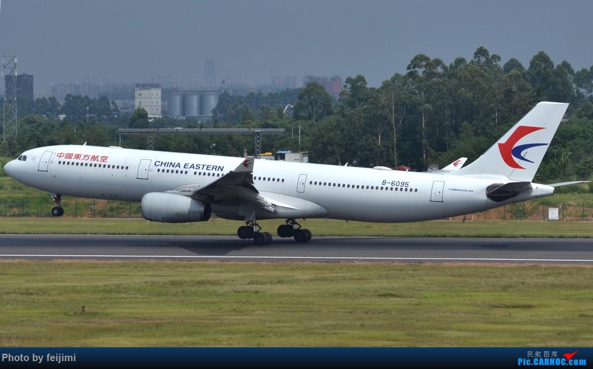 Re:[原创]【子安&拍机】8.26 成卢兹拍机记 AIRBUS A330-300 B-6095 中国成都双流国际机场