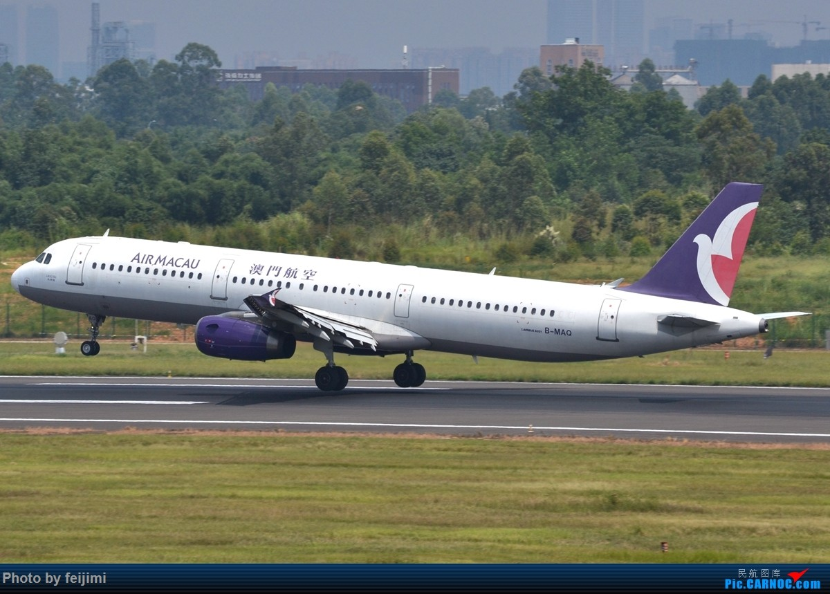 Re:[原创]【子安&拍机】8.26 成卢兹拍机记 AIRBUS A321-200 B-MAQ 中国成都双流国际机场