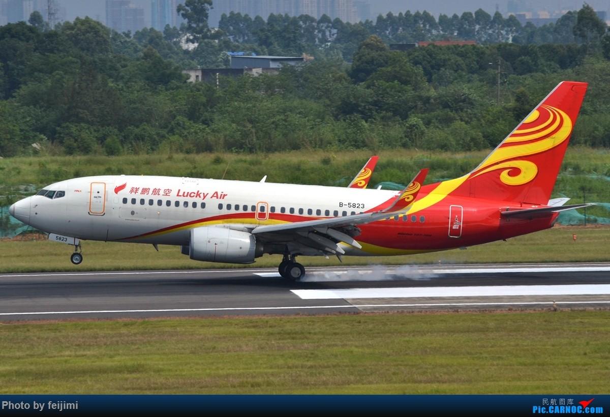 Re:[原创]【子安&拍机】8.26 成卢兹拍机记 BOEING 737-700 B-5823 中国成都双流国际机场